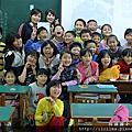 101年博物館進入校園常態性推廣教育-橘之鄉蜜餞觀光工廠(20120319-竹林國小)
