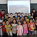 101年博物館進入校園常態性推廣教育-蘭陽博物館(2012/4/13-同樂國小)