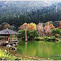 102宜蘭明池森林遊樂區