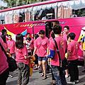 103年宜蘭縣救國團迎向陽光愛幸福快樂之旅身障活動
