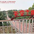 2012.12.20微熱山丘&天空之橋