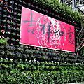20120124朝禮法會(鳳星球)