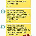 菲律賓學英文Globe電話卡的儲值網路開通