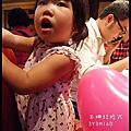 2012.11.17 玉珊結婚式