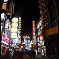 2012.12.12-12.16日本第一天