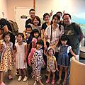 2012.1212-1216-日本D2