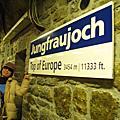 2009瑞士之旅0624~0626