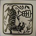 我是看店小妹1:喜閑居藝廊開幕日2010.1.3