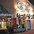 沖繩東橫inn平價連鎖旅館