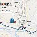 20170924台中高鐵歡樂馬拉松