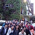 2009.04.11 北部拼圖聚會