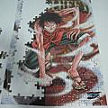 Artbox/300 -魯夫