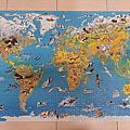 Ravensburger/5000 -Fascinating Earth