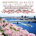 沛思音樂之東京出演暨櫻花旅行5天