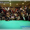 2011-04-02-愛兒思學齡前親子音樂會
