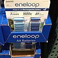 SANYO ENELOOP 充電電池