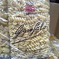 Garofalo 義大利麵系列