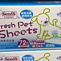 Seeds 惜時 寵物用品系列產品