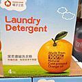 橘子工坊系列產品