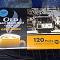 Old Sanfrancisco 老舊金山咖啡系列