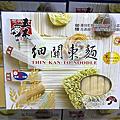 五木麵條系列產品