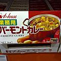 咖哩/叻沙類產品