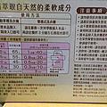 花王Kao(日本)