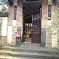 台北半日遊~板橋林家花園
