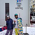 白馬村真的只有滑雪