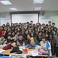 輔大-11/26-財務管理