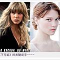 [明星介紹]藍色是最溫暖的顏色女主角蕾雅瑟杜Léa Seydoux-不可能的任務4女殺手│蕾雅˙瑟杜(組圖+文+影)蕾雅•赛杜