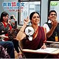 [好看印度電影]救救菜英文qvod影評(線上看/心得)大陸翻譯電影網-又一主題曲好聽的印度片!印式英语快播/紐約精讀遊線上English Vinglish