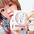 米蛋白黑糖薑茶