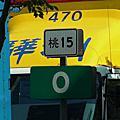 32桃15