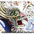 2011/11/14台南_水火同源、碧雲寺、大仙寺