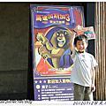 2012/07/12台灣北部四日遊