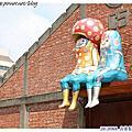 2012/09/08高雄駁二藝文特區