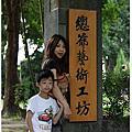 2012/11/03臺南市總爺藝文中心