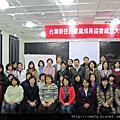 2011.03.23 成立大會照片