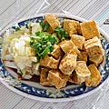 阿成臭豆腐