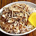 安平109雞肉飯