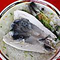 永通虱目魚粥