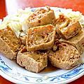阿鴻臭豆腐總店
