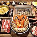 一燒十味昭和園安平店