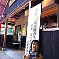 KyotoOsakaNara Day2