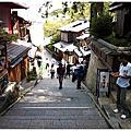 KyotoOsakaNara Day3