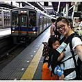 KyotoOsakaNara Day5