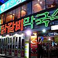 2010韓國首爾