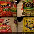 2011日本四國跨年