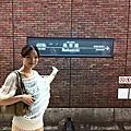 東京自由行第5天